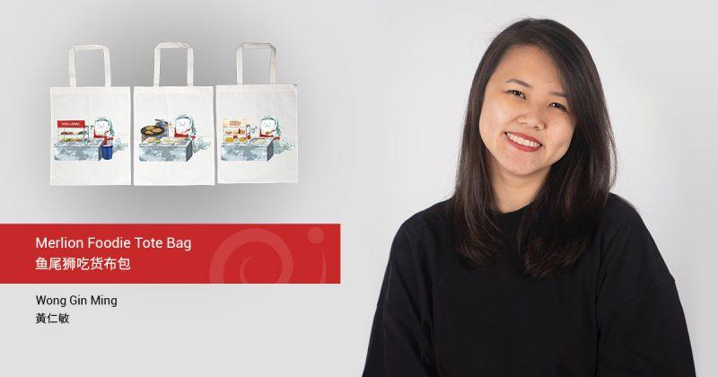 GD07-WongGinMing