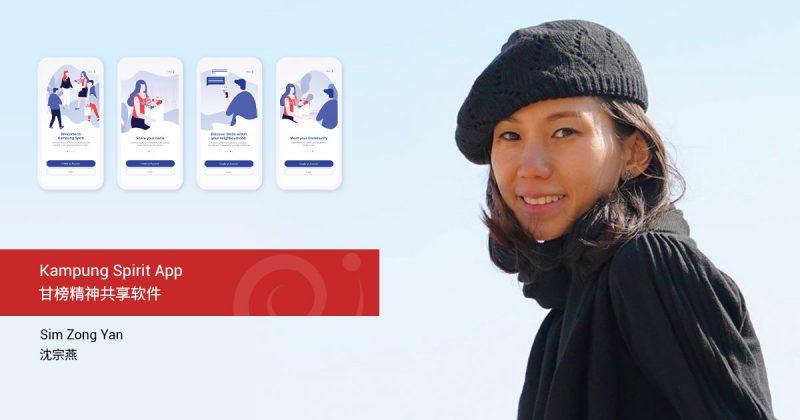 GD09-SimZongYan